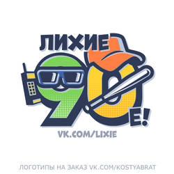 90   by KonstantinBratishko