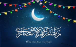 Ramadan from every place by muhammadibnabdullah