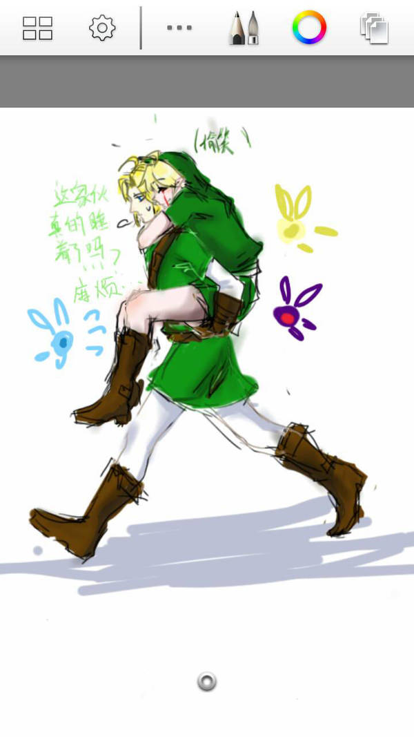 Ben Drowned And Link By Mibot On Deviantart