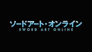 Sword Art Online Logo (Black) by Zephabyte