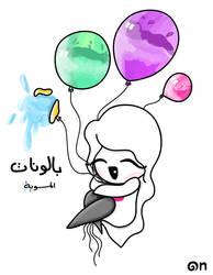 .. Comics -30- Water Balloons .. by nurah-at-n