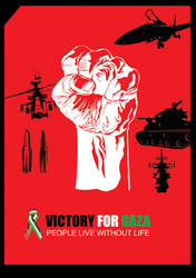 Victory for Gaza by admin4help