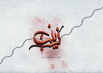 Zainb by sadiqalkhater