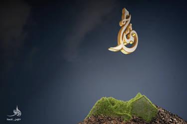 Mohammed by sadiqalkhater
