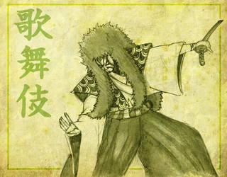 Kabuki by siamgxIMA