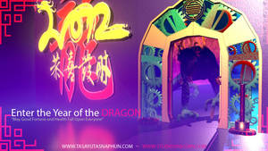 2012: Year if the Dragon by siamgxIMA