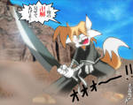 Chaos' homage to BLEACH by siamgxIMA
