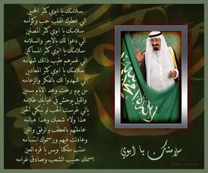 We Love King Abdullah by midnight-Nany