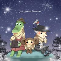 cheburashka christmas by Kyuutchi
