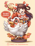 Happy Chinese new year for chicken! by kongyi