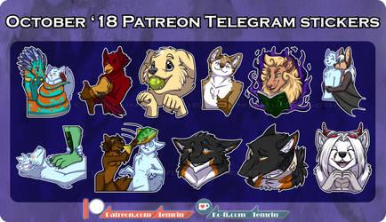 PTR - Oct Telegram Stickers by Temrin