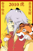 KHII - Happy Chinese New Year by Luriel