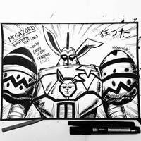 MEGAZORD! by N1NJAKEES