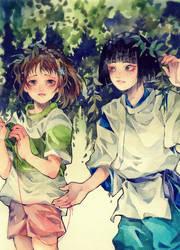 Recall by heri-umu