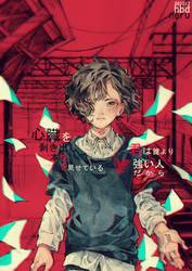 8/10/17 by heri-umu