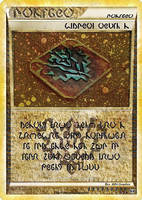 Mystery Relic A card +NEW+ by icycatelf