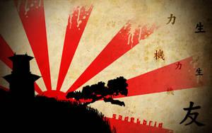 Japanese WP by sadelbrid