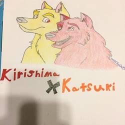 Kiribaku by Bennefrost12