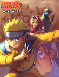 Naruto And Gang by gndagnor