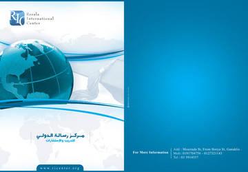 folder by is007lam