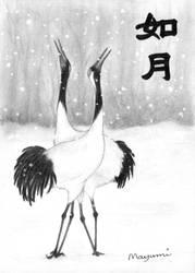 Kisaragi: February by MayumiOgihara