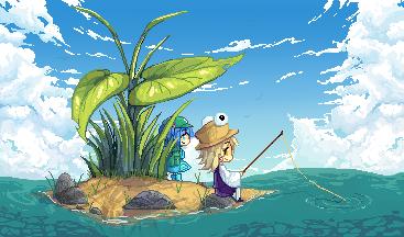 island go go by Aluie