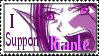 I Support Rianle by Chinchikurin