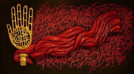 Ashura by Fullartcolor