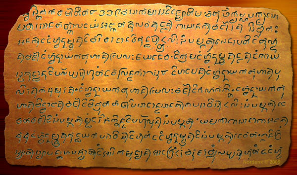 Laguna Copperplate Inscription by Nordenx