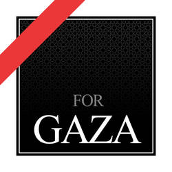 For Gaza  not by me by Yamenja