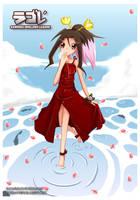 Miss SDL Lili by JinZhan