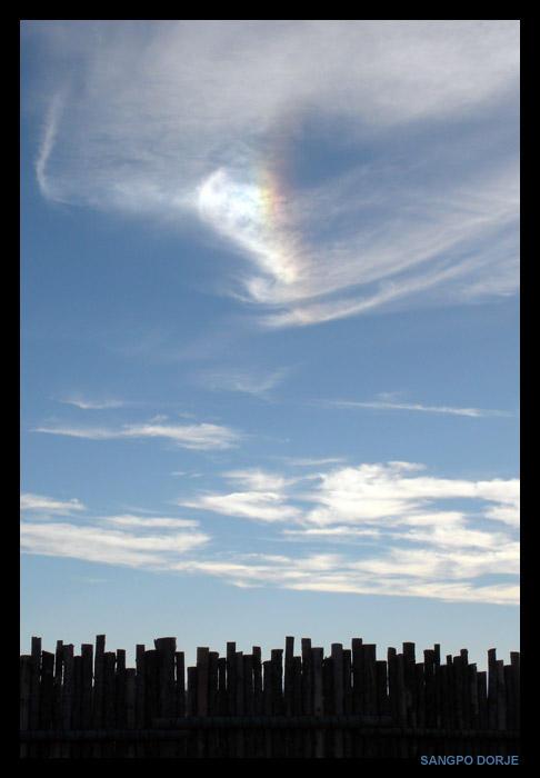 Rainless Rainbow by Drakx