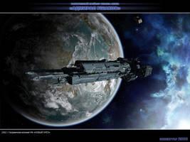 Cruiser by SmirnovArtem