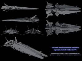 destroyer by SmirnovArtem