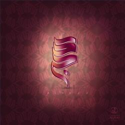 hajj by Designermooh