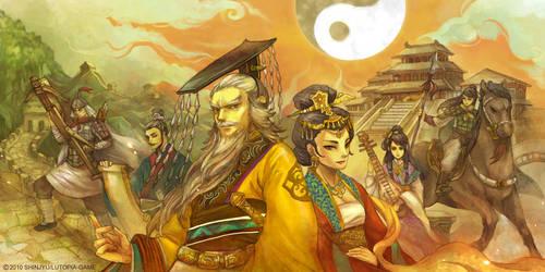 Tribal Pride - Chinese Scene by shinjyu