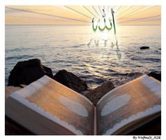 ALLAH,Qurani-Karim,Islam by NamfloW