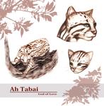 JoG APP: Ah Tabai the God of Love [NPC] by Akeita