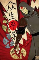 Amon the Equalizer by BlackKrogoth