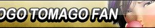 GoGo Tomago Fan Button by EclipsaButterfly