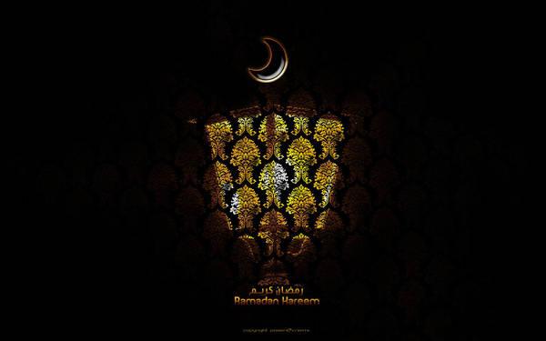 Ramadan Kareem by ticaxp