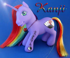 Custom MLP: Kanji by songbird21