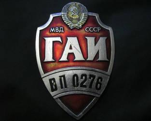 Soviet Highway Patrol Badge by Rion-Fan
