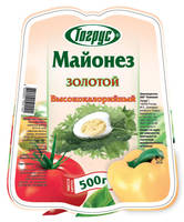 Mayonnaise Label by Allehandro