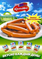 Advertising Poster KampoMos by Allehandro