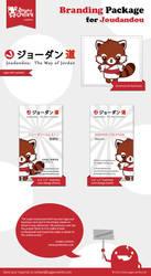Kawaii Red Panda Mascot by mAi2x-chan