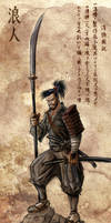 Ronin2 by IttoOgamy