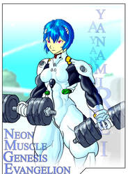 NMGE - Rei by ayanamifan
