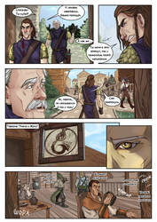 Chapter 1: page 7 by Lanakiseloff