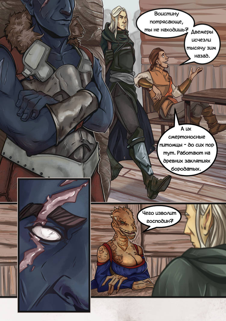 Chapter 1: page 10 by Lanakiseloff